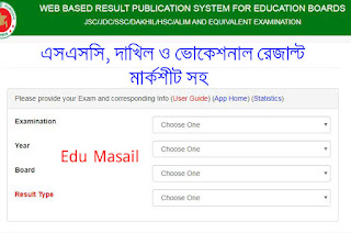 ssc dakhil vocational results with marksheets - edu masail