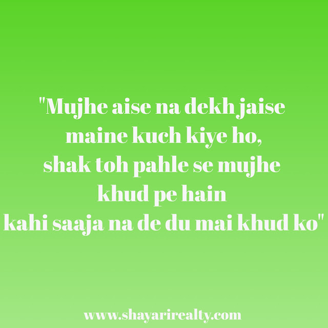 Wallpaper shayari