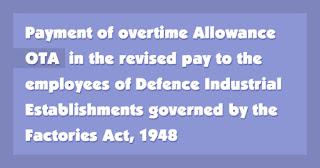 overtime-Allowance-OTA