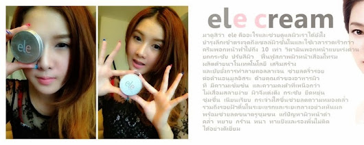 ELE MINERAL WHITE SLEEPING MASK CREAM