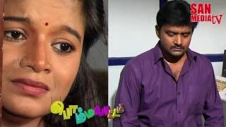 Bommalattam Promo from Episode 1047 & 48