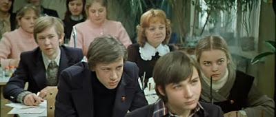 """""""Розыгрыш"""" 1976 г."""
