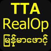 TTA RealOp Myanmar Font 1.1 APK