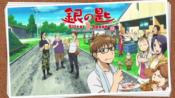 Gin No Saji Bd Subtitle Indonesia Batch File