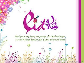 Advance Eid Mubarak Whatsapp DP