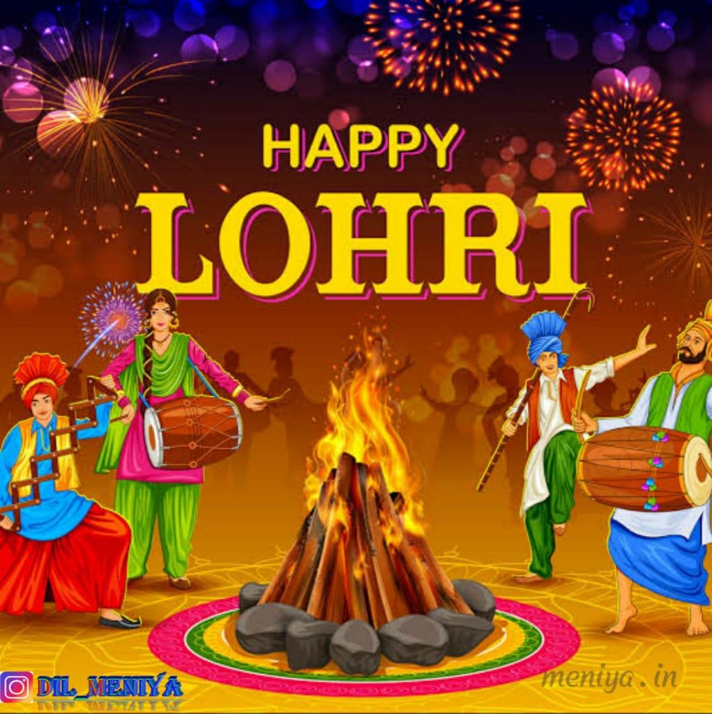 Happy Lohri quotes images in hindi | लोहड़ी के मौके पर आप भी Lohri quotes images भेजकर सबको विश करें