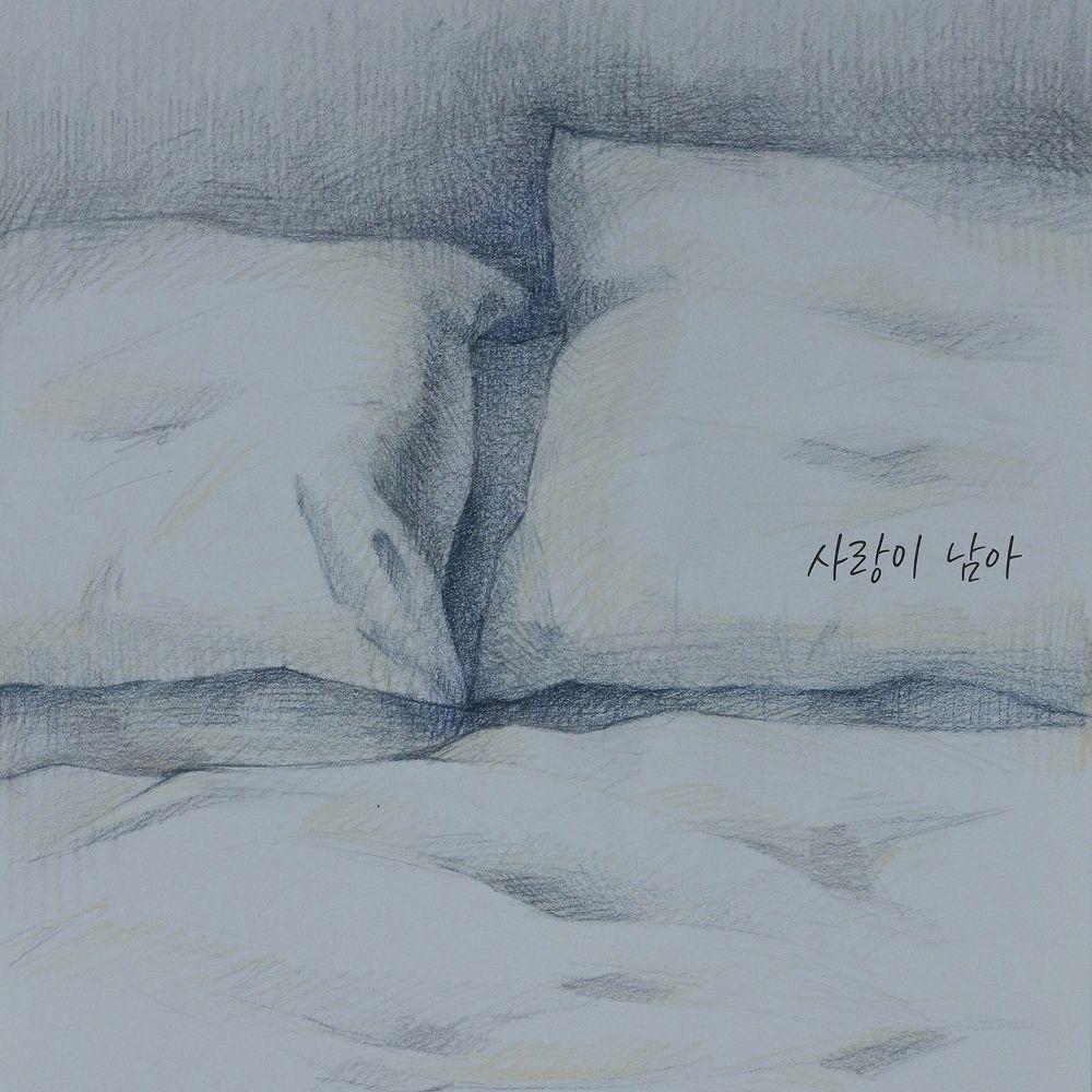 platz – 사랑이 남아 – Single