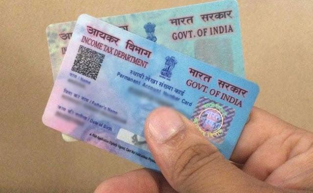 Pan Card और Aadhaar Card Linking की तारीख को 31 मार्च, 2021 तक बढ़ा दिया गया है। यदि आपका Pan Card, Aadhaar Card से link नहीं है, तो आप अपने Pan Card को Aadhaar Card से जोड़ने के लिए नीचे दिए गए चरणों का पालन कर सकते हैं