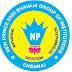 New Prince Matric. Hr. Secondary School, Chennai, Tamil Nadu Wanted Teachers (Female)