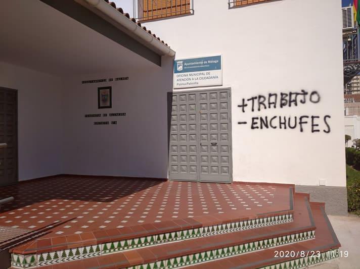 Entrada a la OMAC a puerta cerrada y con discriminación a la ciudadanis