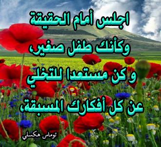 Image djamal_hikma1
