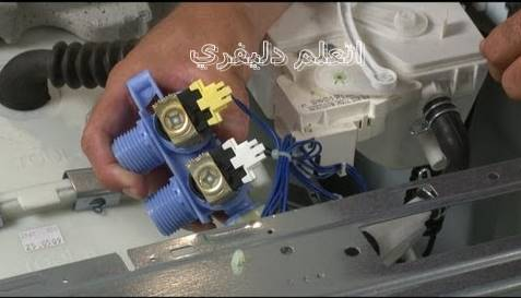 washing machine water inlet valve replacement