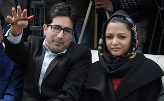 former-ias-officer-shah-faesal-launches-political-party-in-j-k