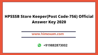 HPSSSB Store Keeper(Post Code-756) Official Answer Key 2020