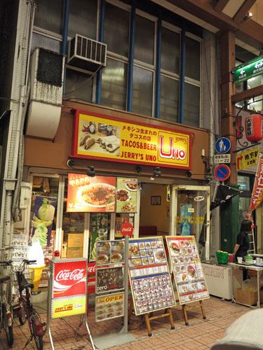 Jerrys Uno, Osu Kannon, Nagoya
