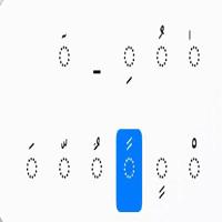 تشكيل الحروف العربية على لوحة المفاتيح