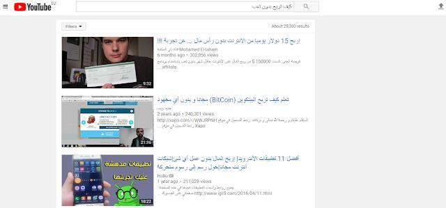 كيف تكتب عنوان يوتيوب قوي لتحقيق مشاهدات اكبر