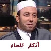 تحميل سبحان الله وبحمده mp3