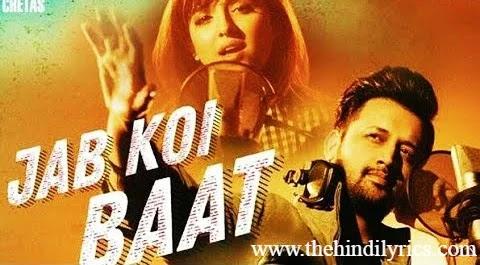 Jab Koi Baat Bigad Jaye Song Lyrics - Jurm