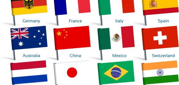 ترتيب الدول إقتصاديا