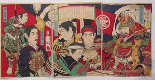 月岡芳年 関ヶ原勇士軍賞之図の浮世絵版画販売買取ぎゃらりーおおのです。愛知県名古屋市にある浮世絵専門店。