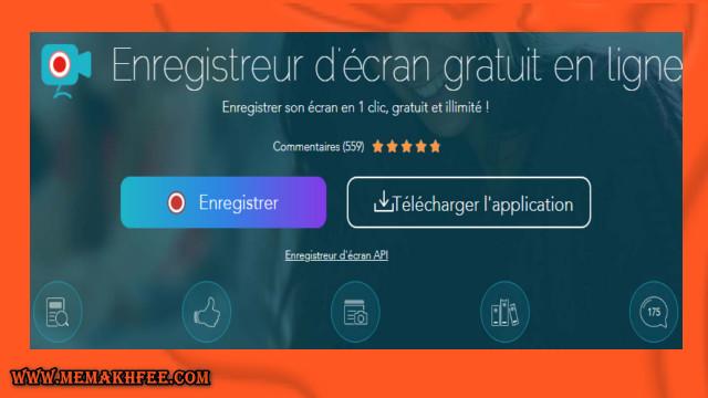 Apowersoft Free Online Screen Recorder هذه أداة مجانية عبر الإنترنت لتسجيل الشاشة على نظام التشغيل Windows 10