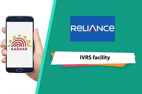 How to Re-Verify Reliance Number with Aadhaar on IVR