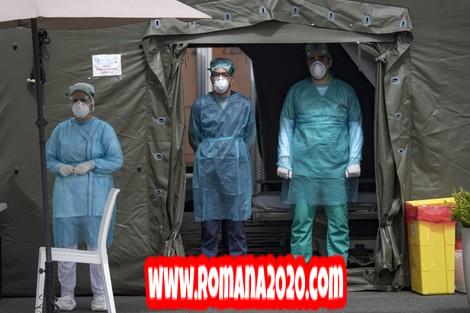 أخبار العالم ألمانيا تعلن السيطرة على فيروس كورونا المستجد covid-19 corona virus كوفيد-19 قبل تخفيف القيود