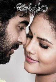 Sivakasipuram 2018 Telugu HD Quality Full Movie Watch Online Free
