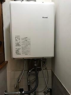 都市ガス:給湯器取替 LPガスから都市ガスへ供給設備転換