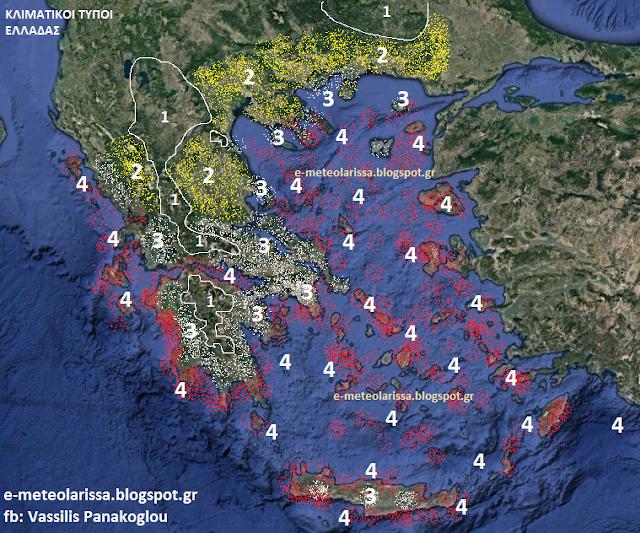 klimatos - Το κλίμα της Ελλάδας