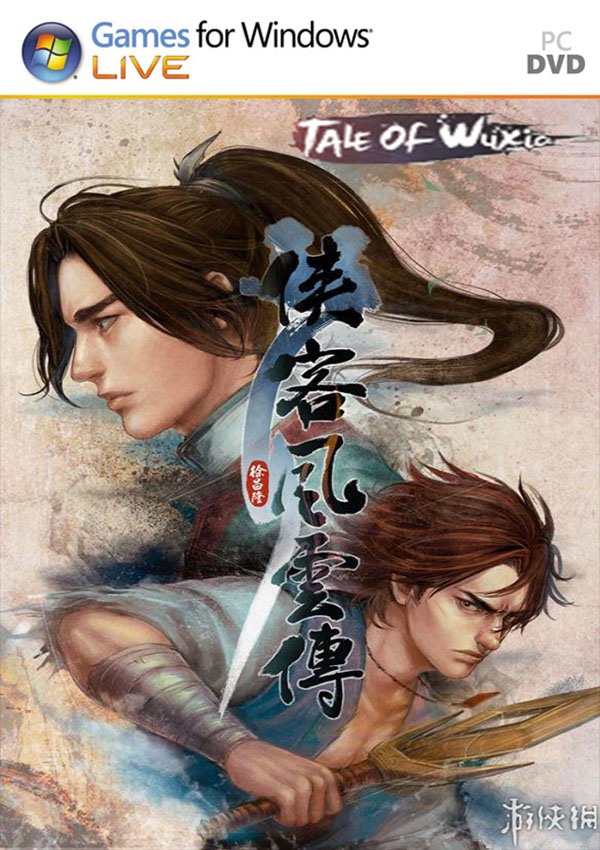 Tale of Wuxia Download Cover Free Game