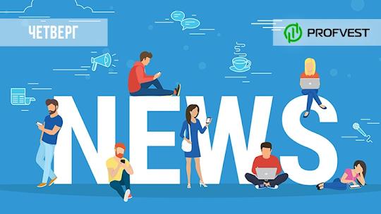 Новостной дайджест хайп-проектов за 22.10.20. Свежие обновления и акции