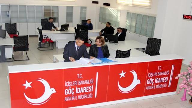 الطريقة الصحيحة للحجز على رابط تحديث البيانات في دائرة الهجرة İl Göç İdaresi