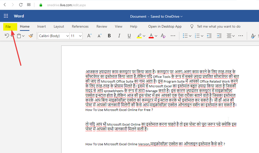file-button-in-online-microsoft-word