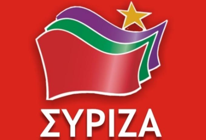 ΣΥΡΙΖΑ για Σακελλαροπούλου: Αντιπερισπασμός Μητσοτάκη για το φιάσκο στο Λιβυκό και μεταναστευτικό