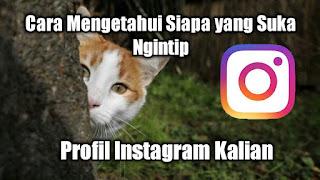 Cara Mengetahui Siapa Saja yang Melihat Akun Instagrammu Tanpa Aplikasi