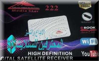احدث ملف قنوات MEDIA STAR 222 HD MINI