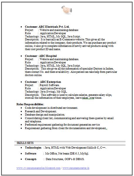computer experience on resume resume ideas
