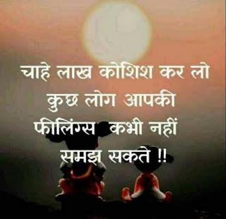 love status english,cute love status hindi