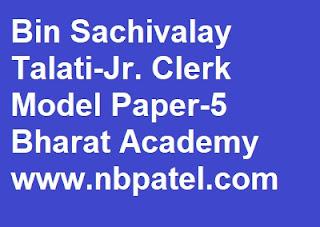 Bin Sachivalay Talati-Jr. Clerk Model Paper-5 Bharat Academy