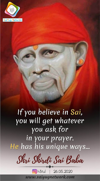 Shirdi Sai Baba Blessings - Experiences Part 2909