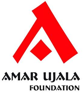 Atul Maheshwari Scholarship