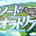 Dungeon ni Deai wo Motomeru no wa Machigatteiru Darou ka Gaiden Sword Oratoria (a.k.a Sword Oratoria)
