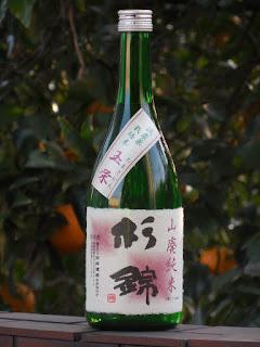 http://fujikawa-sake.ocnk.net/product/39