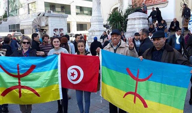 امازيغ تونس السنة الامازيغية