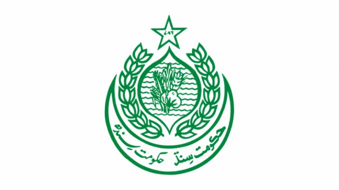 Federal Government Department Jobs 2021 PO Box No. 7200 Karachi
