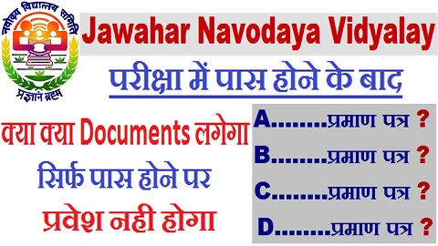 JNV Admission Documents 2019