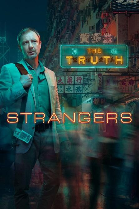 Serie Strangers 1X01