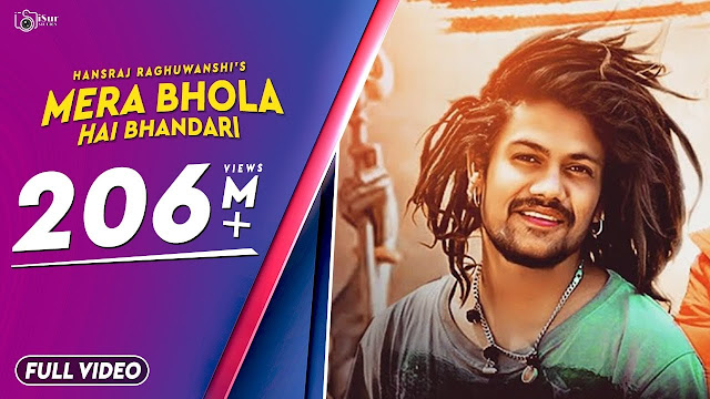 MERA BHOLA HAI BHANDARI LYRICS IN HINDI